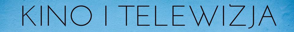 Wes Anderson - tattwa